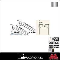 e-kanamono ロイヤル 棚受け 木棚用傾斜ブラケット AL-55S 350 クローム ※片側のみ(左右セットではありません)