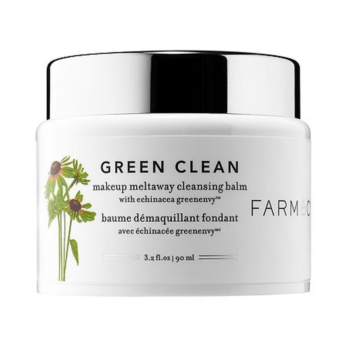横ベッドお風呂ファーマシー Farmacy クレンジングバーム (90ml) グリーンクリーン クレンジング