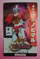 プリマハム 手裏剣戦隊ニンニンジャー ソーセージ付属カード「十一 オトモ忍シノビマル」 カード