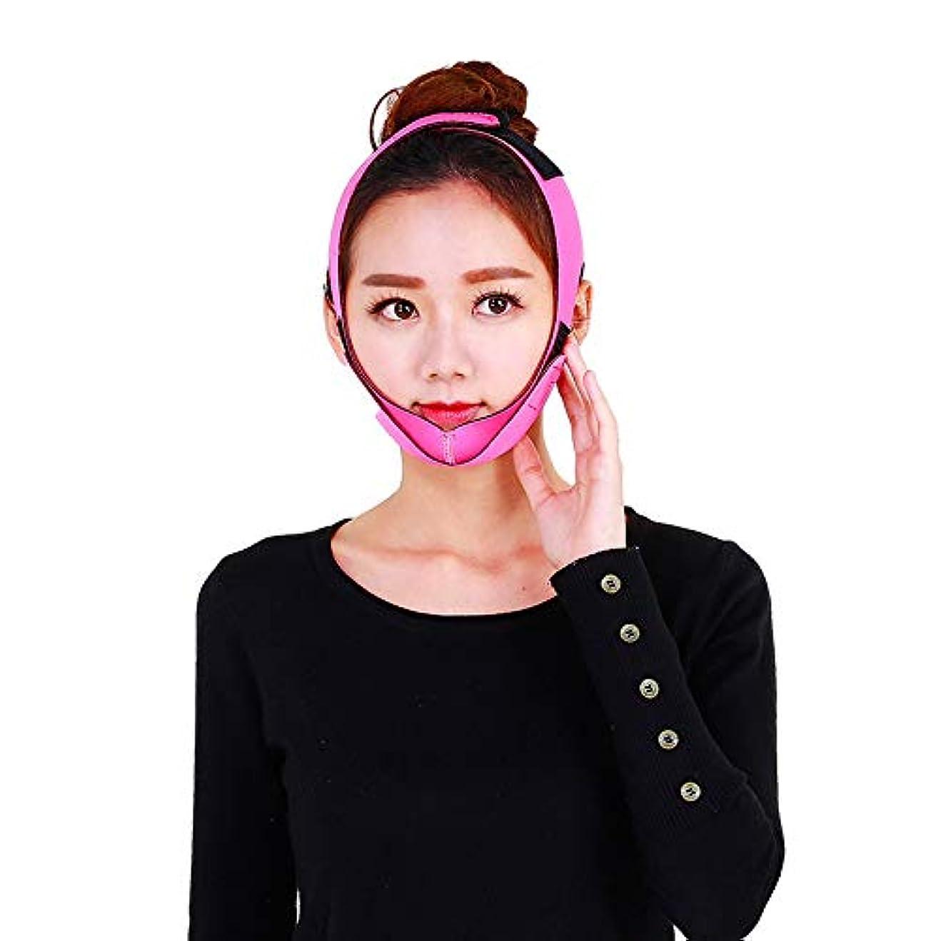 縞模様の聴く練習したGYZ 顔の持ち上がる痩身ベルト - 薄い顔包帯二重あごのデバイス無料の顔のマッサージ整形マスクが顔と首を締めます Thin Face Belt