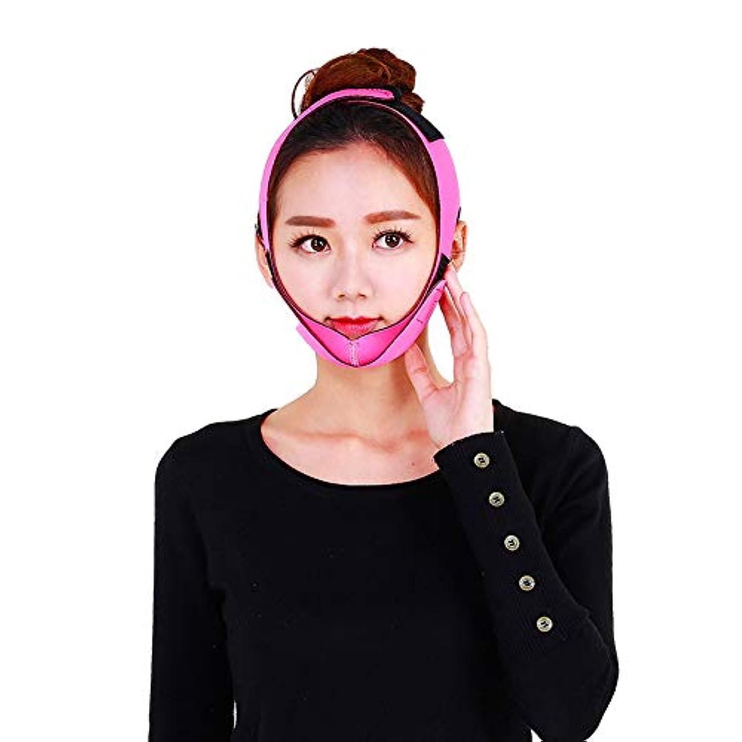 スパーク脇にマウスピースMinmin 顔の持ち上がる痩身ベルト - 薄い顔包帯二重あごのデバイス無料の顔のマッサージ整形マスクが顔と首を締めます みんみんVラインフェイスマスク