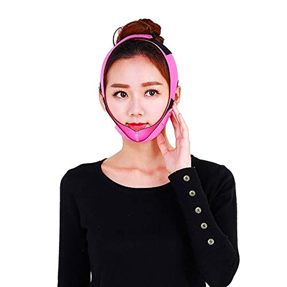 BS 顔の持ち上がる痩身ベルト - 薄い顔包帯二重あごのデバイス無料の顔のマッサージ整形マスクが顔と首を締めます フェイスリフティングアーティファクト