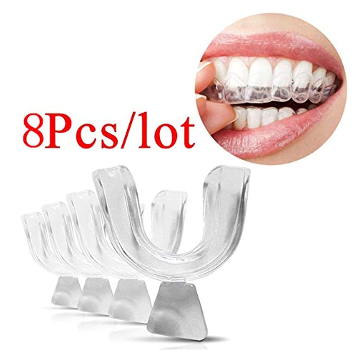 プレビューフォームウィスキー8Pcs 食品等級を白くする口の皿の透明なThermoformの成形可能な歯科歯の口の歯