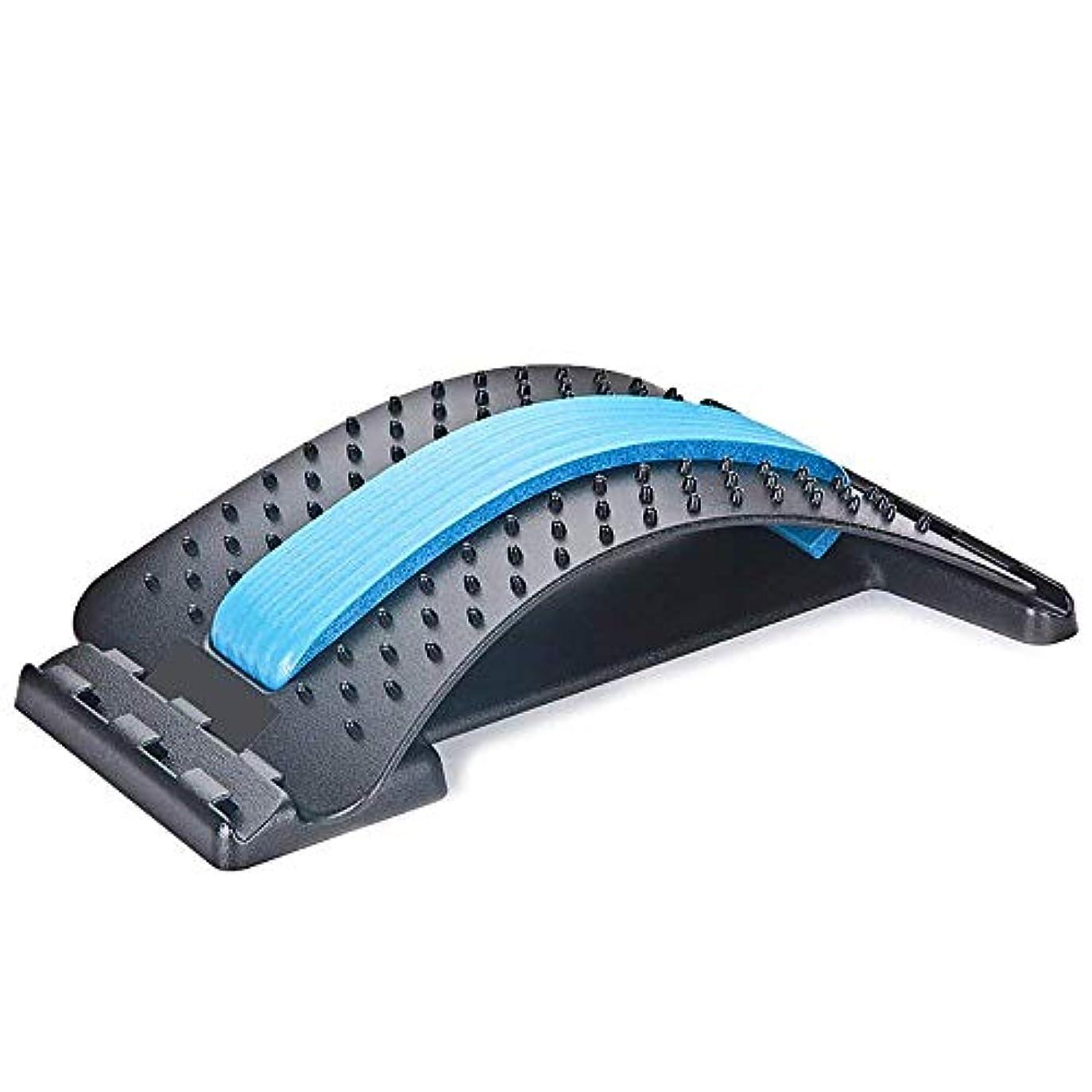 庭園自転車断片マジックバックストレッチャーランバーストレッチングサポートデバイス姿勢矯正器用上下腰痛緩和、バックサポート用オフィスチェアと筋肉の緊張