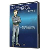 Ken Yamamotoテクニック Level5