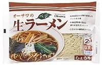 オーサワジャパン 生ラーメン(しょうゆ) 冷蔵 284g(うち麺110g×2) オーサワジャパン ×4セット