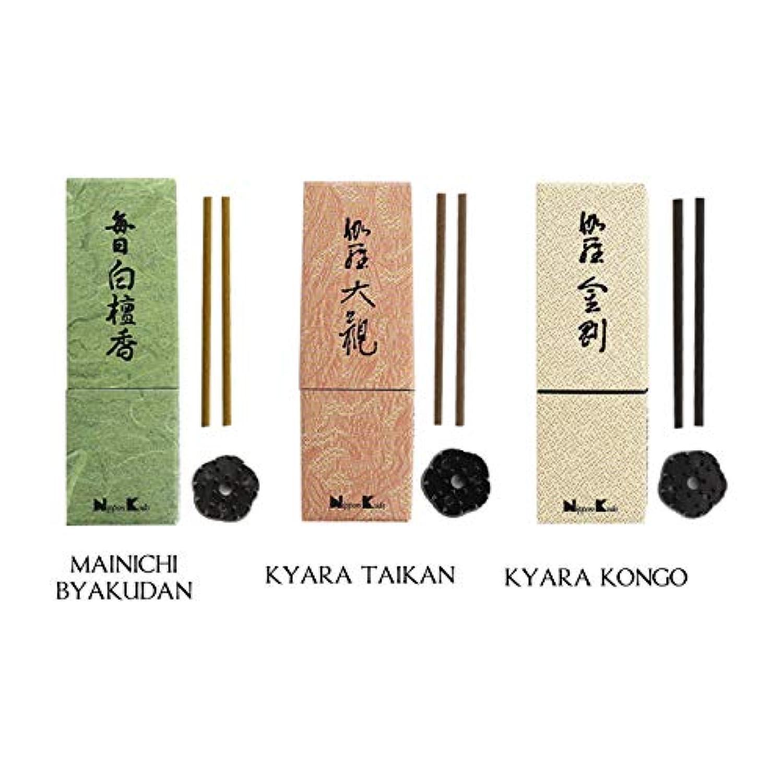 ニッポン コド - 優れたコレクションバンドル (マイニチ?ビャクダン、ジンコ?ジュザン、キアラ?コンゴ各24本)
