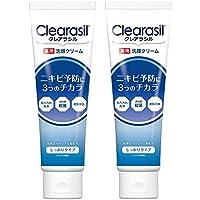 クレアラシル ニキビ対策薬用洗顔フォーム3つのチカラ しっかりタイプ120g×2個セット