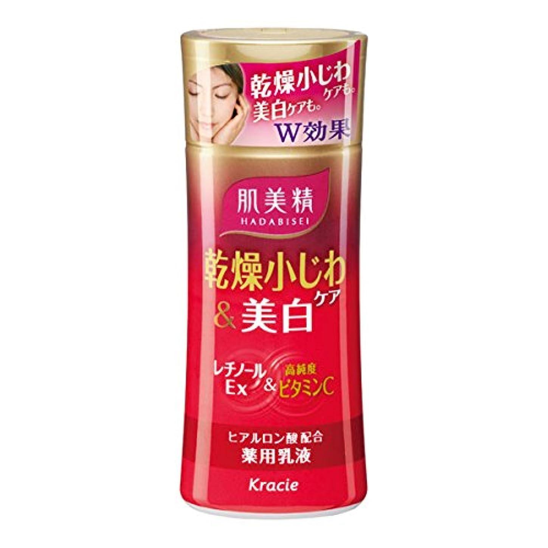 ペルメル完璧同化肌美精 乾燥小じわケア&美白 薬用乳液 130mL 【医薬部外品】