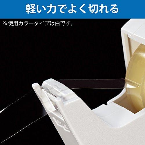 コクヨ テープカッター カルカット ハンディタイプ 小巻き 白 T-SM300W