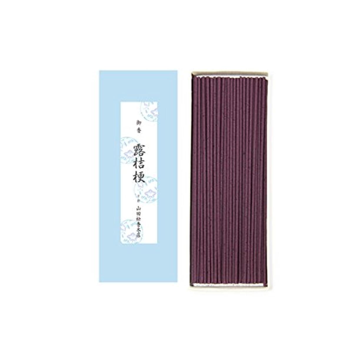 通知する日記儀式線香 露桔梗 5寸 紙箱入