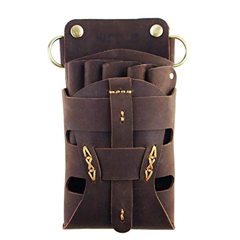 拡張のみ間接的ウエストショルダーベルトが付いている茶色の革理髪師の理髪のホルスターの袋の箱 モデリングツール (色 : ブラウン)