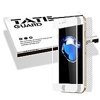 TateGuard Iphone 7/Iphone 8 専用「ケースと併用できる&全面フルカバー」2.5Dラウンドエッジ加工 3D Touch対応 HD画面 すべすべ 耐衝撃フルカバー全面強化ガラス液晶フィルム「全面強化ガラス液晶面フィルム1枚+指紋防止背面保護フィルム1枚] (Iphone 7/Iphone 8, ホワイト)