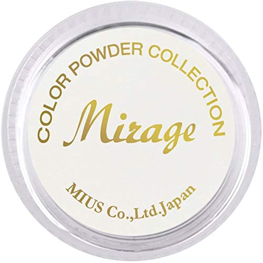 遺体安置所付与なめらかなMirage(ミラージュ) Mirage カラーパウダー7g N/JFL-8