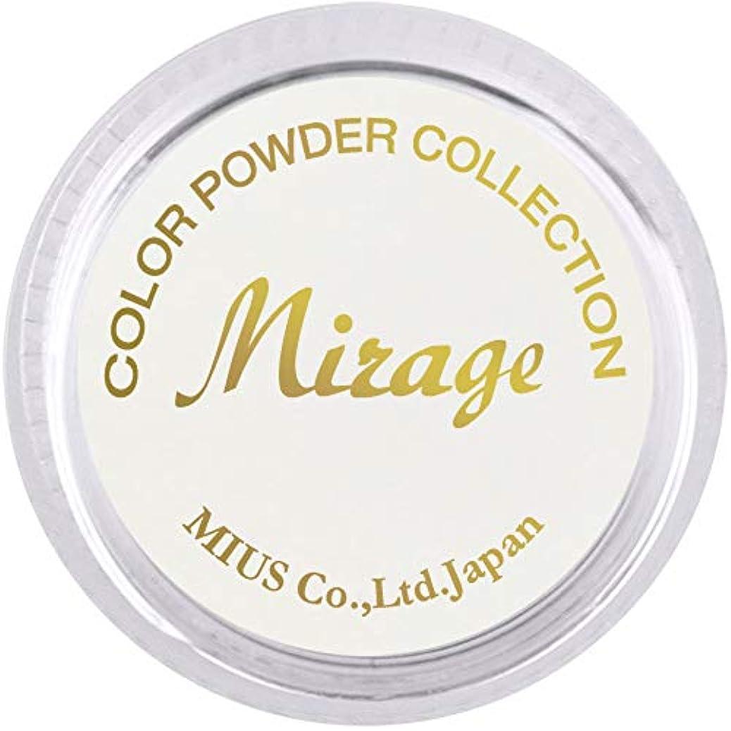 用量起きろ自分の力ですべてをするMirage(ミラージュ) Mirage カラーパウダー7g N/JFL-8