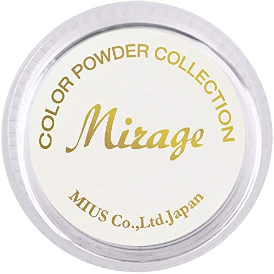 和らげる不道徳修正するMirage(ミラージュ) Mirage カラーパウダー7g N/JFL-8