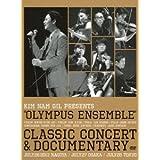 "Kim Nam Gil presents ""OLYMPUS ENSEMBLE"" Classic Concert & Documentary(DVD)"