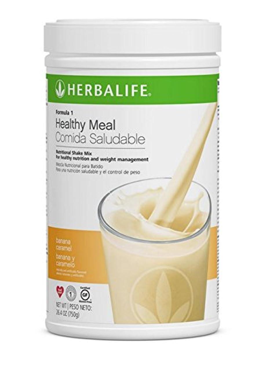 虚栄心測定可能溶けるHerbalife  フォーミュラ1ヘルシーミール栄養シェークミックス(バナナキャラメル、750g)