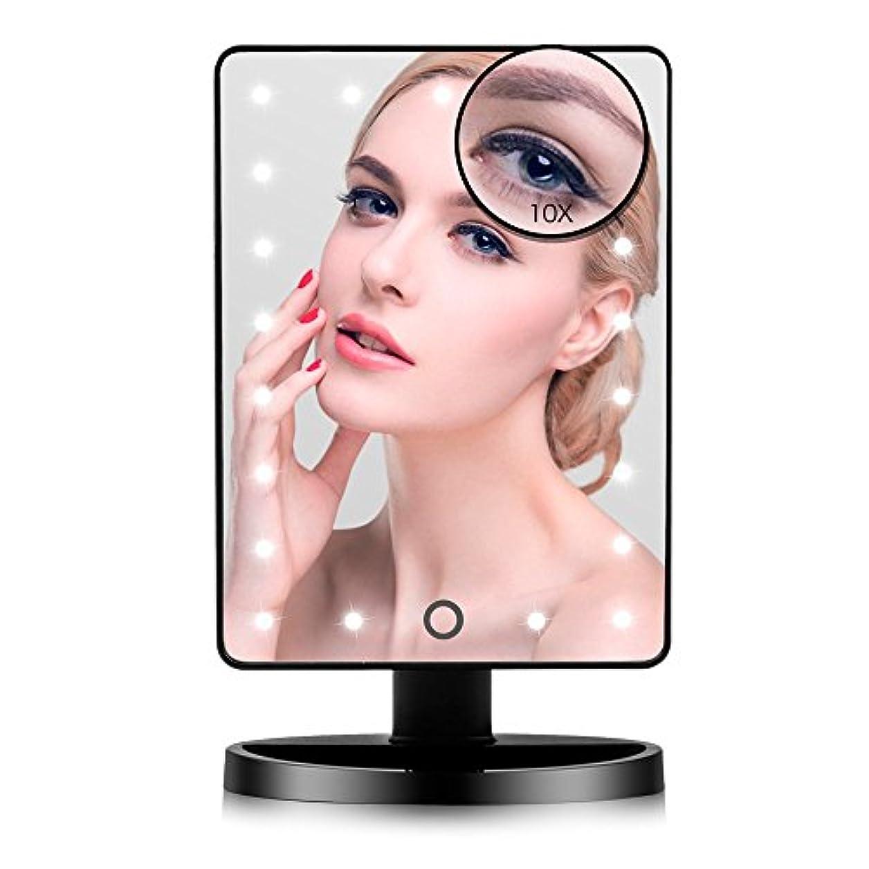 プーノやめる起こる化粧鏡 卓上鏡 化粧ミラー 鏡 女優ミラー 卓上 21 led 拡大鏡 10倍 明るさ調節可能 180°回転 電池給電(Black)