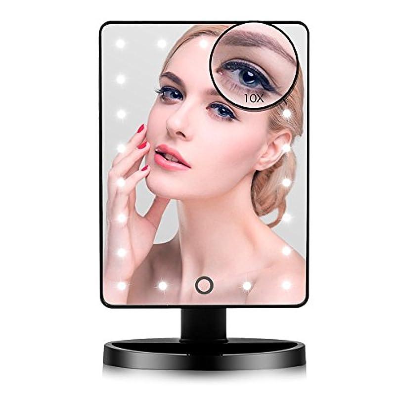 発揮する人気誇張する化粧鏡 卓上鏡 化粧ミラー 鏡 女優ミラー 卓上 21 led 拡大鏡 10倍 明るさ調節可能 180°回転 電池給電(Black)