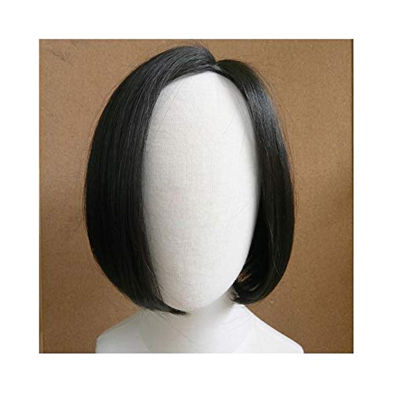 YOUQIU 女性のための純粋な本物の人間の髪の毛ボブショートウィッグ、洗浄し、ウィッグをカールすることができます (色 : Photo Color, サイズ : 20 inches)