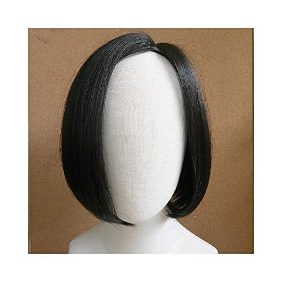頬骨倍率飲み込むYOUQIU 女性のための純粋な本物の人間の髪の毛ボブショートウィッグ、洗浄し、ウィッグをカールすることができます (色 : Photo Color, サイズ : 20 inches)