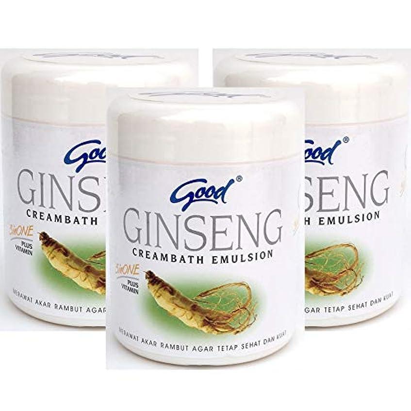 生まれながらフロントgood グッド インドネシアバリ島の伝統的なヘッドスパクリーム Creambath Emulsion クリームバス エマルション 250g × 3個 Ginseng ジンセン [海外直送品]