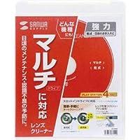 (まとめ)サンワサプライマルチレンズクリーナー(乾式) CD-MDD 1個【×5セット】