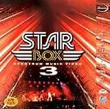 【Star Box】【チョ・ソンモ,God,ペク・チヨン,J...】【3集】【ミュージックビデオコレクション】【VCD】