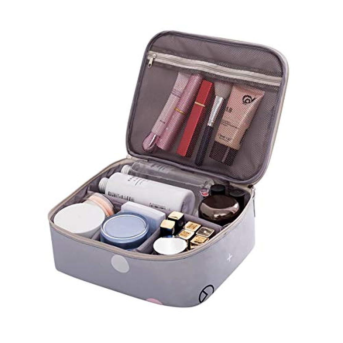 騒乱うがい幻想Coolzon化粧ポーチ 防水 機能的 大容量 化粧バッグ 軽量 化粧品収納 メイクボックス 折畳式 可愛い 旅行 出張( グレー)