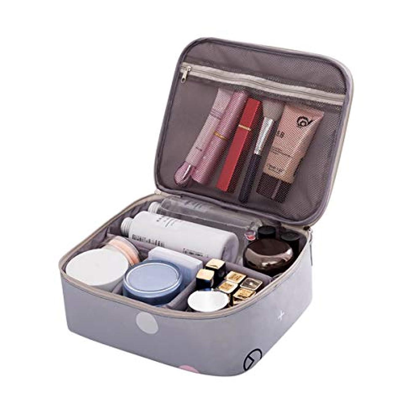 離れた超越するリラックスしたCoolzon化粧ポーチ 防水 機能的 大容量 化粧バッグ 軽量 化粧品収納 メイクボックス 折畳式 可愛い 旅行 出張( グレー)