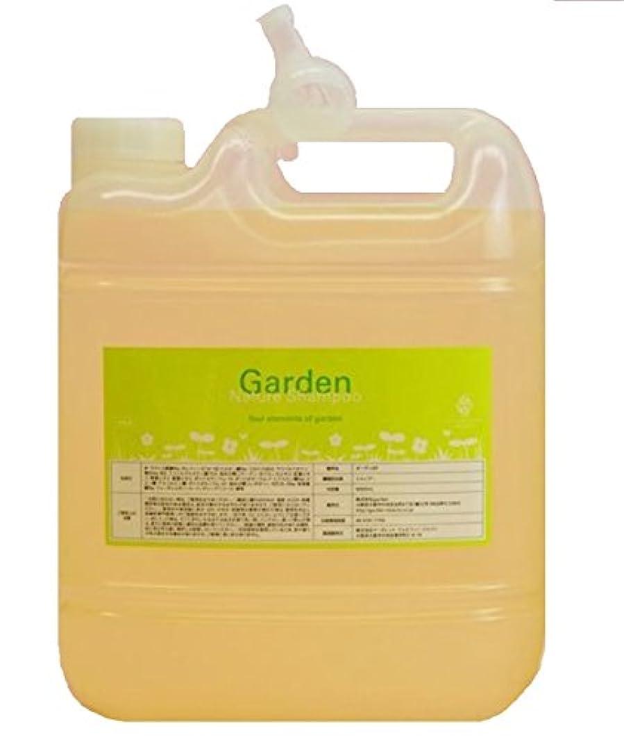 部屋を掃除するスクラップブック芝生マーガレットジョセフィン ガーデン ナチュレシャンプー 4000ml