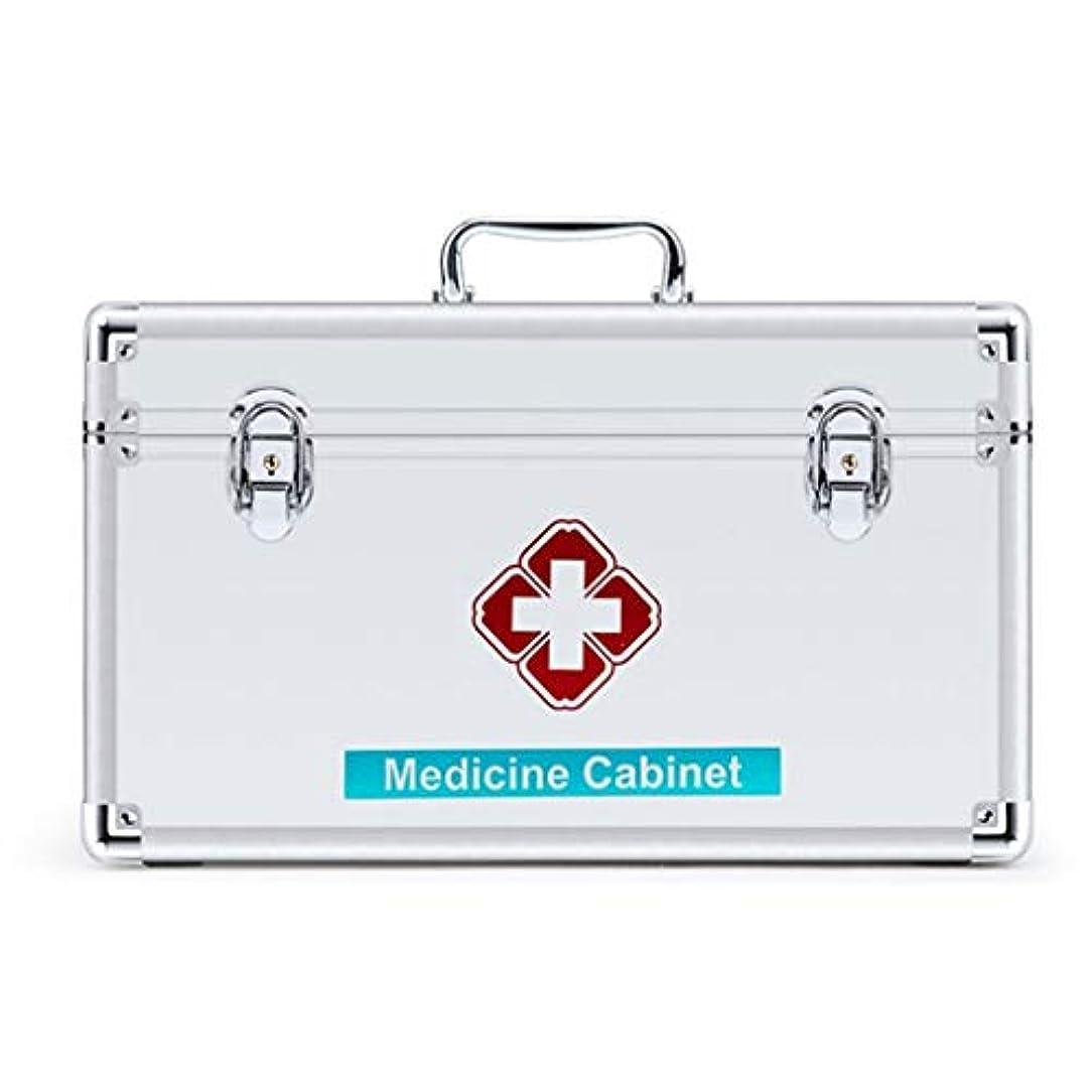 贅沢なコンクリートバーゲンDjyyh 医療キャビネットの救急箱、大容量の家の緊急の医療用箱、多層救急箱の収納箱 (Size : L)