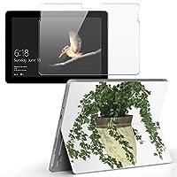 Surface go 専用スキンシール ガラスフィルム セット サーフェス go カバー ケース フィルム ステッカー アクセサリー 保護 植物 シンプル 緑 009713