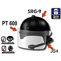 SRG-9A3ライオットヘルメット (ブラック) LEGOカスタムパーツ アーミー 装備品 武器
