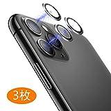 【2020年最新型】iPhone11 Pro max/iPhone 11 Pro カメラフイルム カメラ保護リング レンズ保護ガラスフィルム 自動吸着 カメラレンズ 保護フィルム【3枚セット】レンズ保護リング カメラ液晶強化フィルム 3D凹面設計一体型 超耐久 高透過率 超薄型 防水 耐油 指紋防止 耐衝撃 貼り付け簡単 Roovego (グレー)