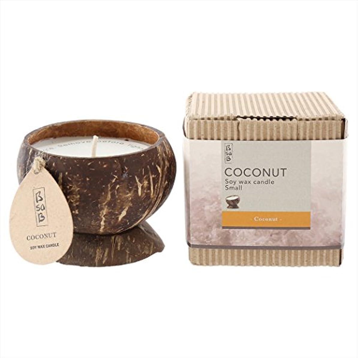 お風呂真似るでココナッツシェル入りソイキャンドルS ココナッツ