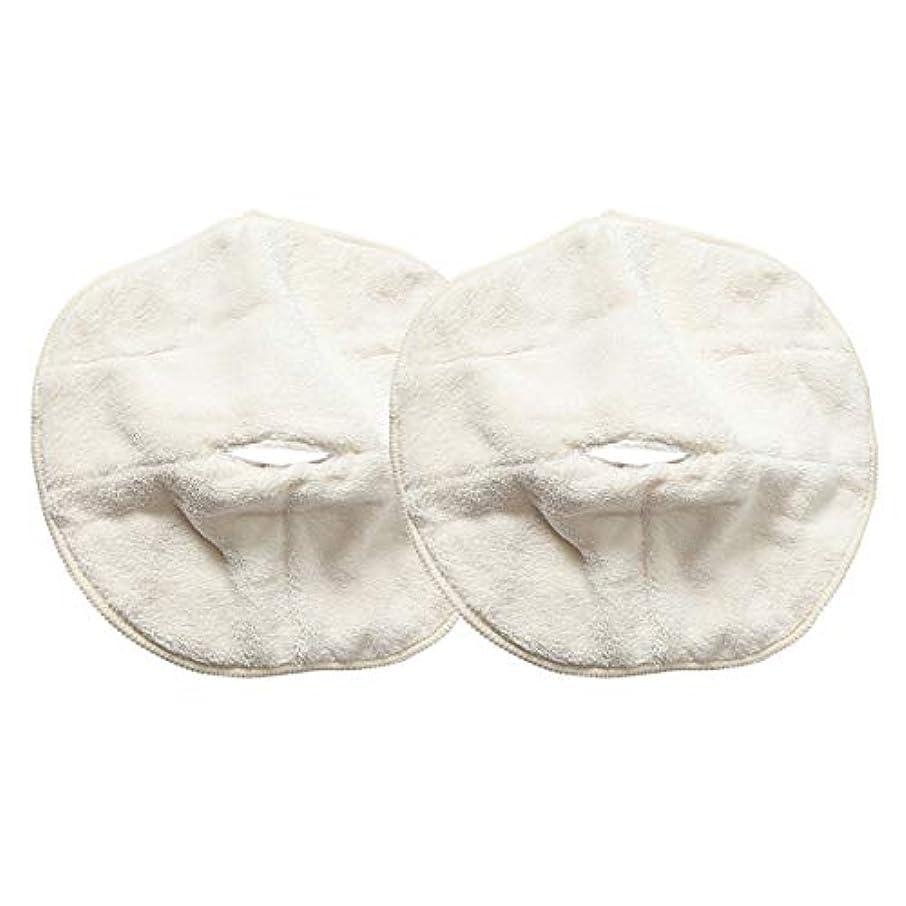 感嘆原理叫ぶBeaupretty 2ピース美しさサンゴフェイスタオルマスクサンゴフリースイージードライクリーニング布用女性