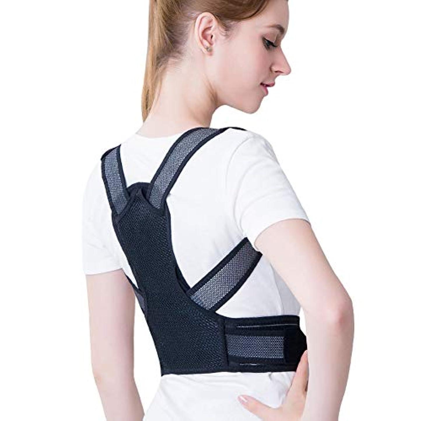 粉砕する線リーダーシップ女性のためのバックブレース姿勢補正器男性補正前かがみハンチング悪い姿勢低い肩首の首の痛み鎖骨のサポート b823 (Color : Black, Size : M)