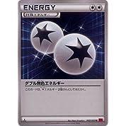 ポケモンカードゲーム XY[コレクションY] ダブル無色エネルギー(特殊エネルギー) 060/060 XY1