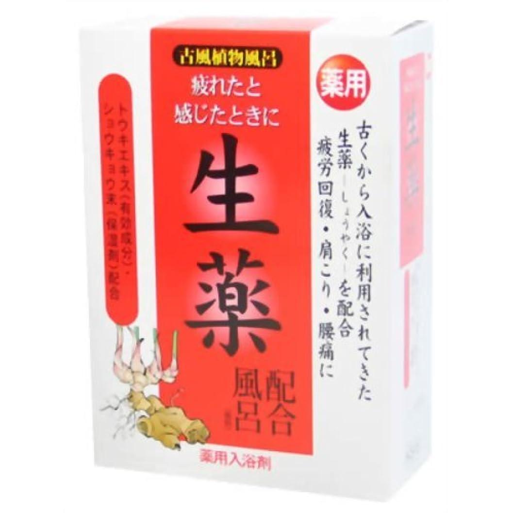 民主党リズムバン古風植物風呂 生薬配合風呂 25g*5包(入浴剤)