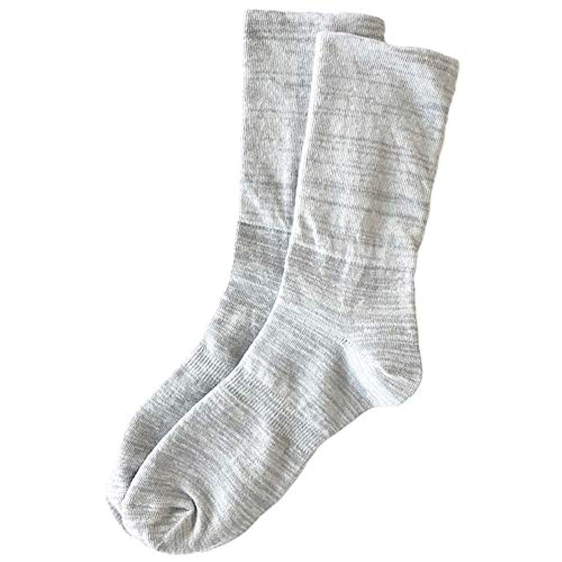 キリスト衛星ドアミラー歩くぬか袋 締めつけない靴下 (杢グレー)