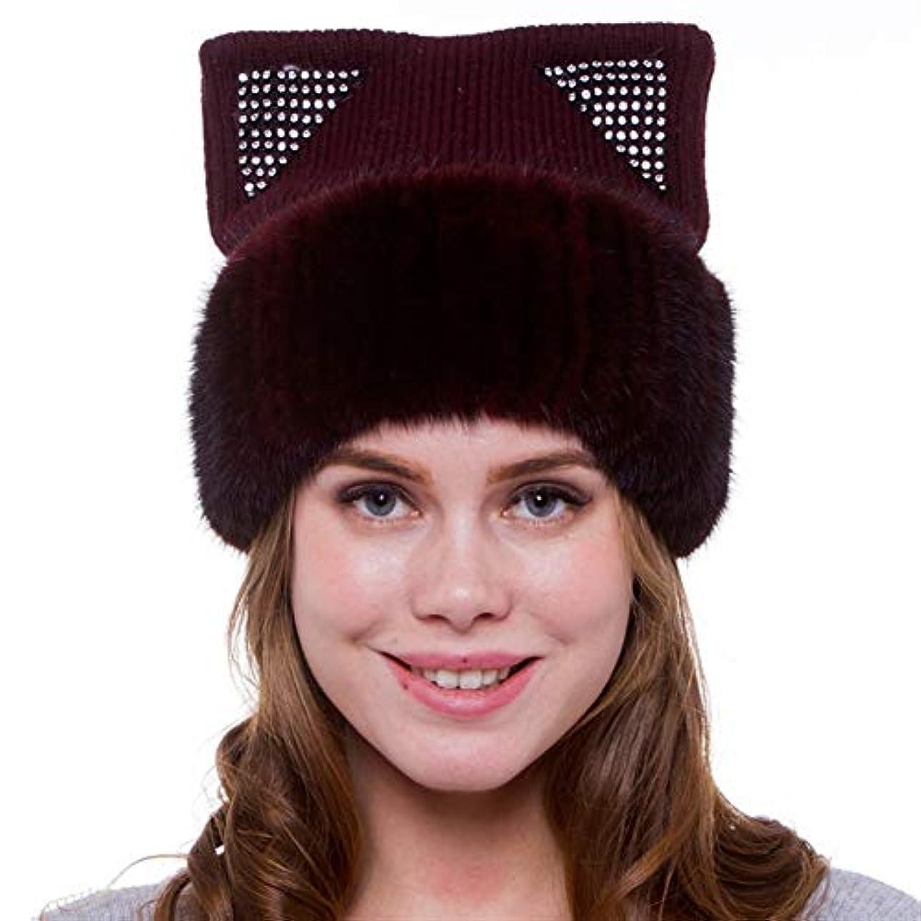 流行している飛躍投げ捨てるACAO ヨーロッパとアメリカの大きなヤード暖かいイヤーキャップ内さんの秋と冬のニットミンクの毛皮の帽子 (色 : Purple)