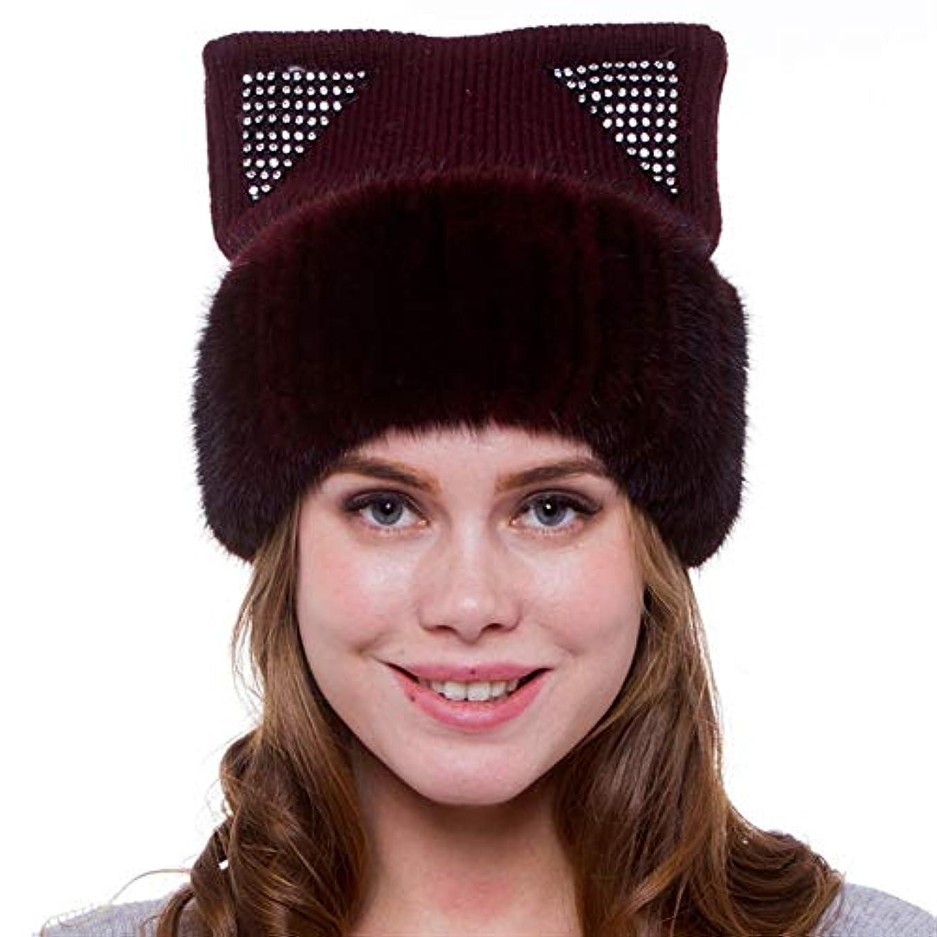 寝具のぞき穴鉄道ACAO ヨーロッパとアメリカの大きなヤード暖かいイヤーキャップ内さんの秋と冬のニットミンクの毛皮の帽子 (色 : Purple)