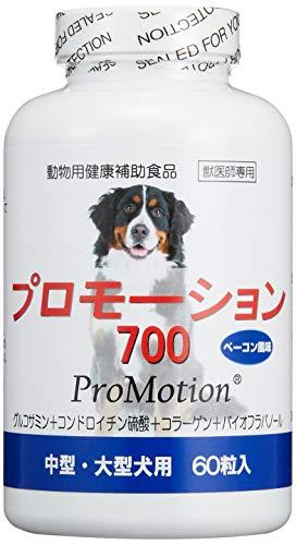 共立製薬 プロモーション 700 ベーコン風味 60粒入 犬用