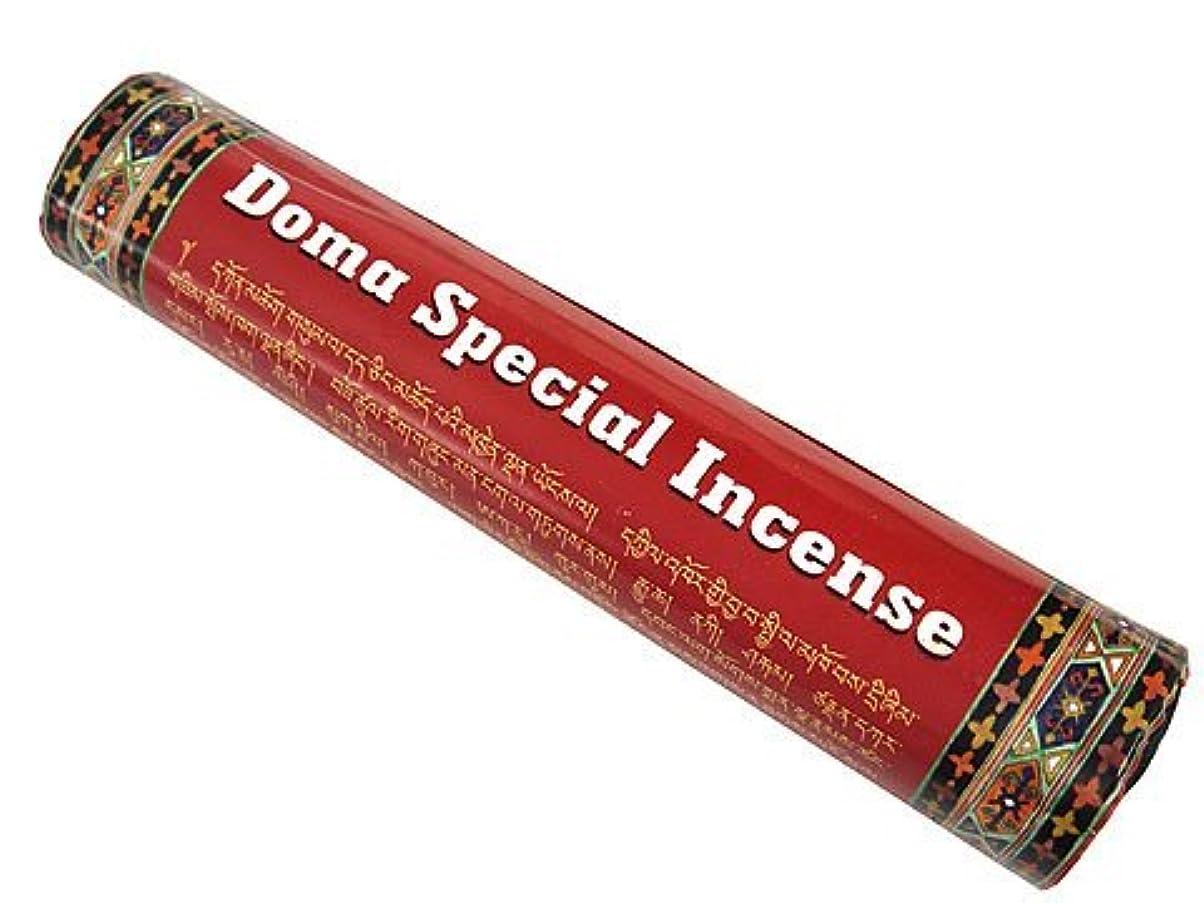 中傷救急車生き返らせるドマハーバルインセンス Doma Herbal Incense【DomaSpecialIncense ドマスペシャル】