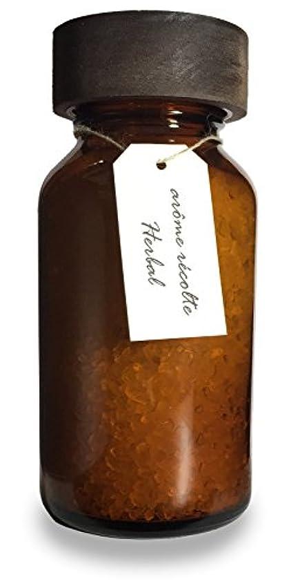 ばか最少いつかアロマレコルト ナチュラル バスソルト ハーバル【Herbal】arome recolte natural bath salt