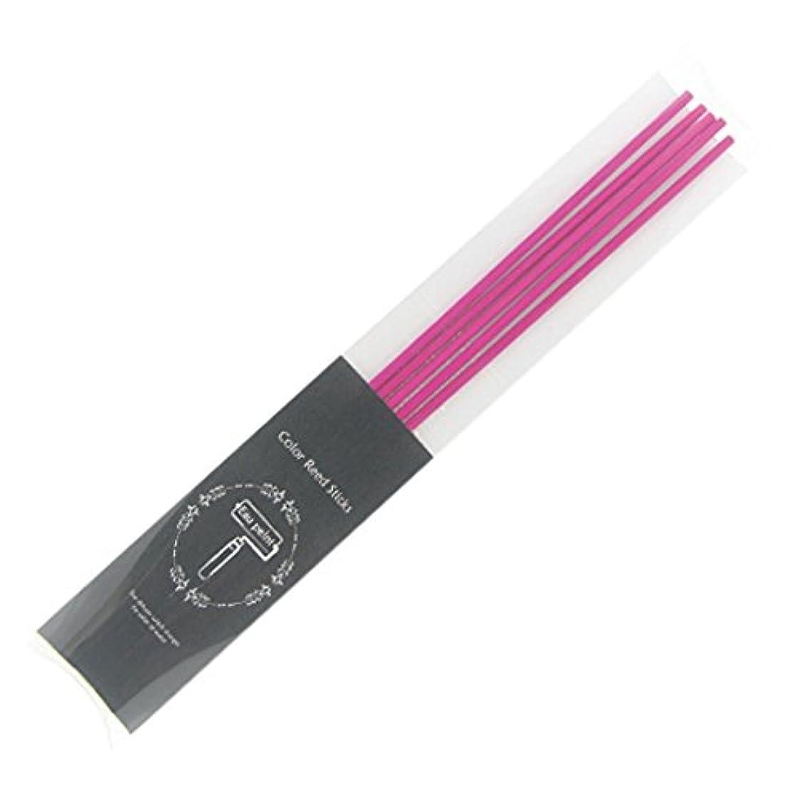 ピアニスト神秘牧草地Eau peint mais+ カラースティック リードディフューザー用スティック 5本入 ピンク Pink オーペイント マイス