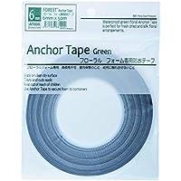 防水テープ 6mm【1ヶ】花資材