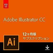 Adobe Illustrator CC|12か月版|100GBクラウド|日本語版|オンラインコード版|Windows/Mac対応